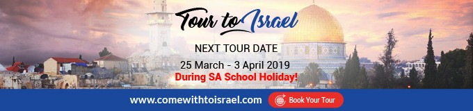 Tour to Israel: 25 March to 3 April 2019 during SA School Holiday! Book your tour: http://www.comewithtoisrael.com